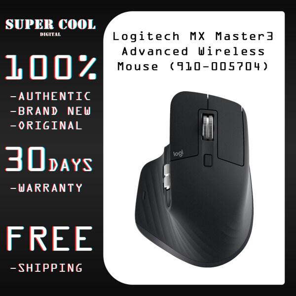 Logitech MX Master 3 Advanced Wireless Mouse (910-005704) Malaysia
