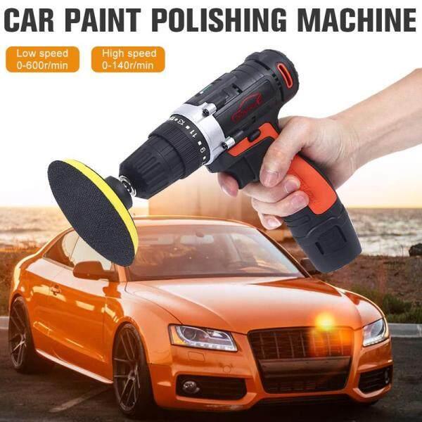 Fengjiestore Universal Polishing Machine Glaze Waxing Adjustable Speed Car Polisher Cordless 12V Electric Drill Auto Polisher