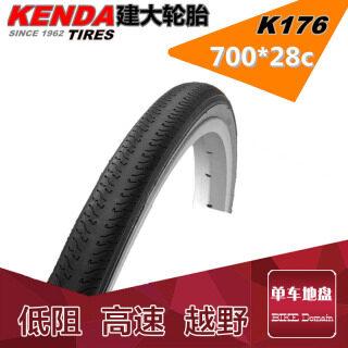 KENDA Jianda Lốp Xe Đạp 700x28C Lốp Xe Đạp Địa Hình Bay Chết K176 Chống Trượt thumbnail