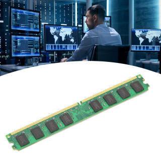 Mô-đun Bộ Nhớ DDR2 2GB 533Mhz PC2-4200 Hai Mặt 16 Hạt Cho Máy Tính Để Bàn AMD thumbnail