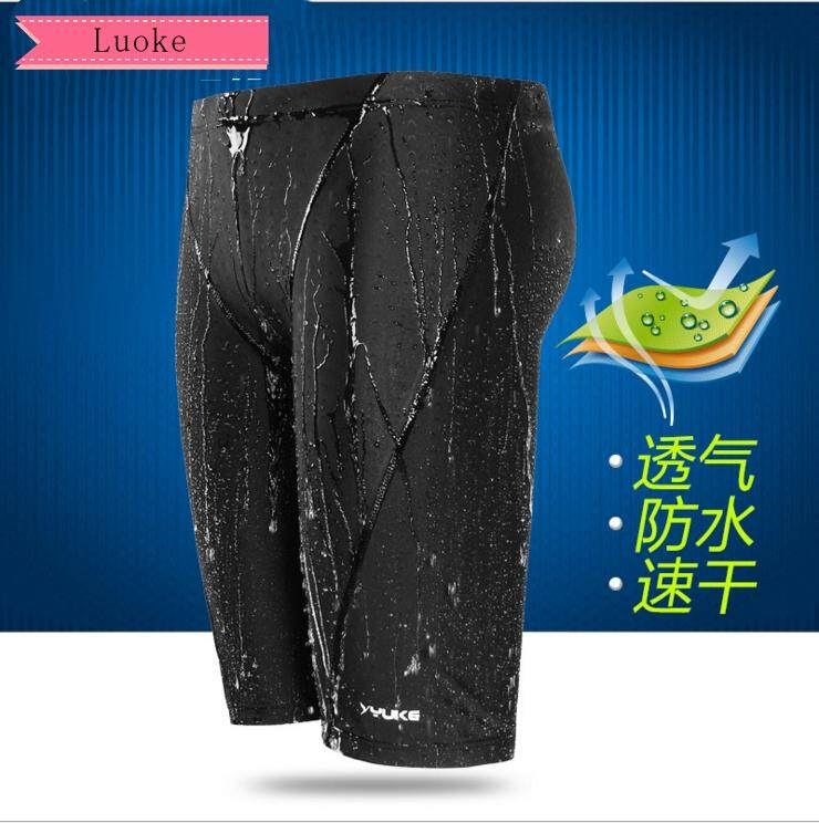 Luoke Mens Large Size Flat - Angle Swimming Trunks Waterproof And Quick - Drying Swimming Trunks Mantrunks-Yzj-08-1259 By Luoke.