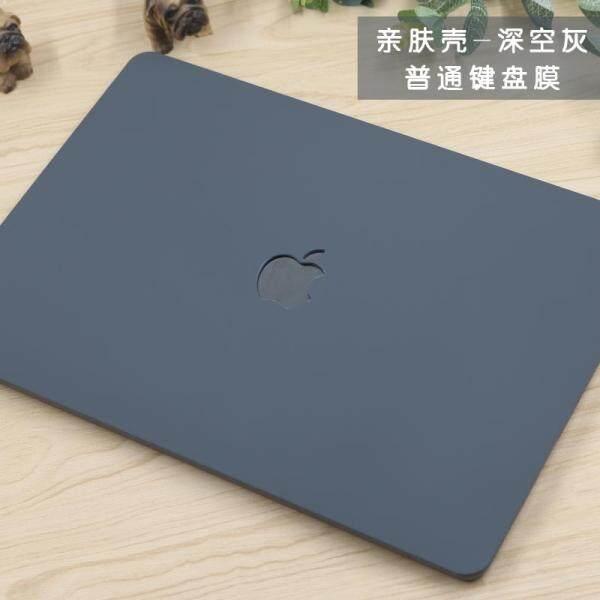 Apple computer protective case macbookair13 notebook protective case 15macbookpro13.3 inch shell 12 inch protective cover mac air computer case mac pro computer 2018