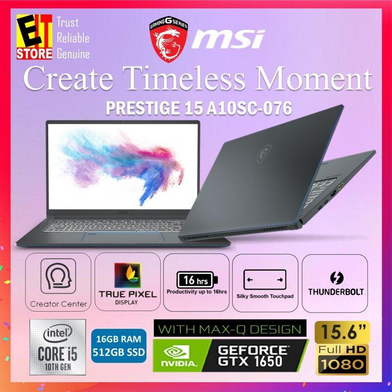 MSI PRESTIGE 15 A10SC-076 LAPTOP (I5-10210U/16GB (2 x 8GB)/512GB SSD/15.6 FHD 60HZ/GEFORCE GTX 1650 MAX-Q 4GB GDDR5/W10H/2YRS) Malaysia