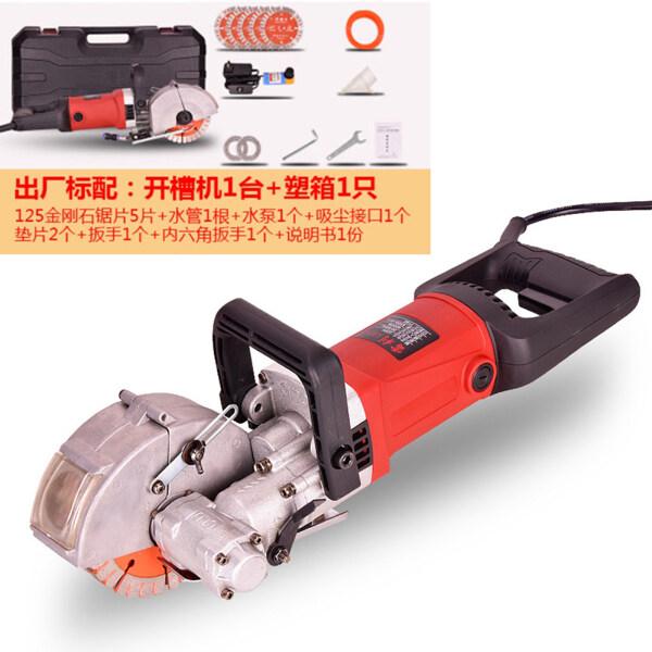 220v 6500r/min Electric Wall Groove Cutting Machine Wall slotting machine Tool with Plastic Box Set