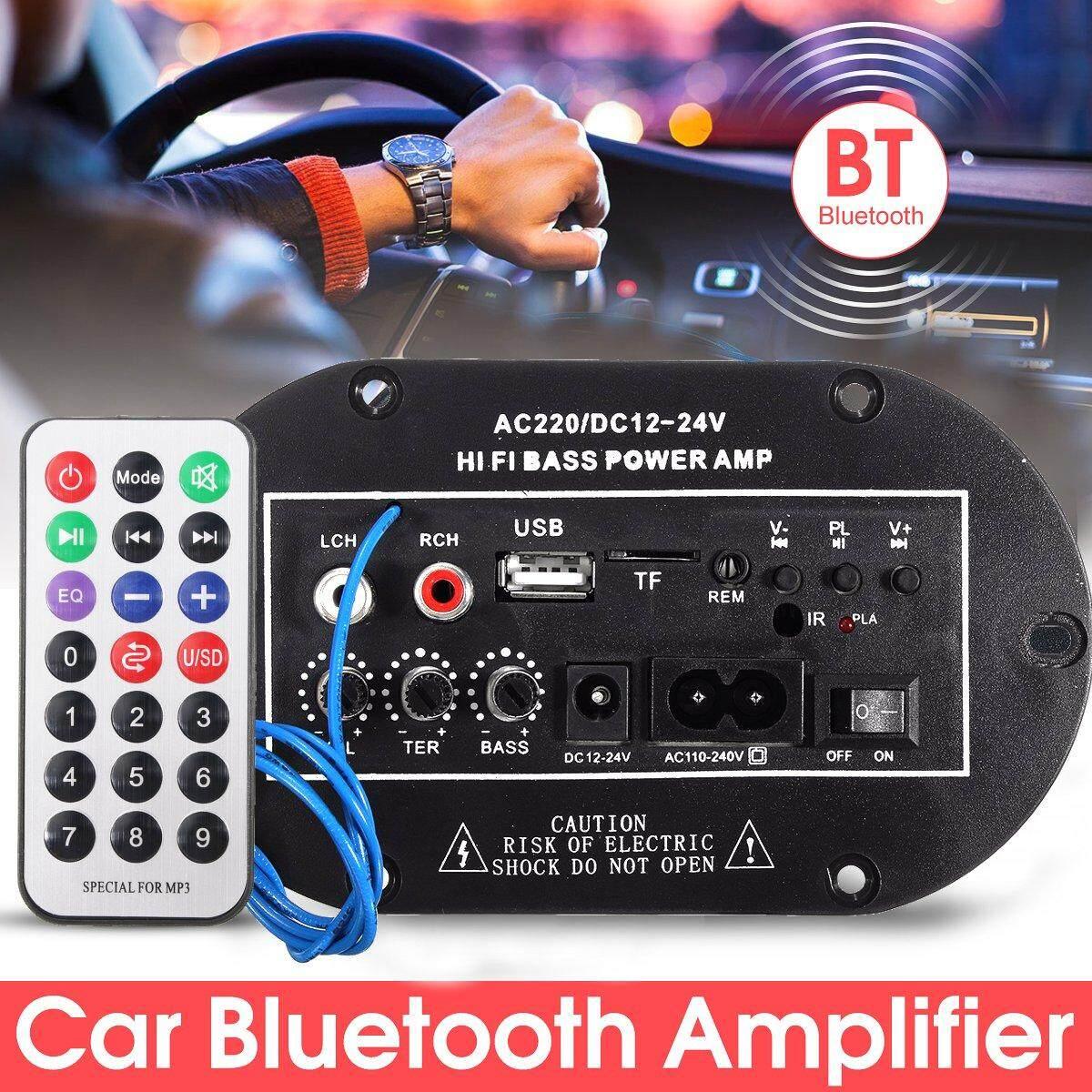 50W Car bluetooth Subwoofer Hi-Fi Bass Amplifier Board Audio TF USB
