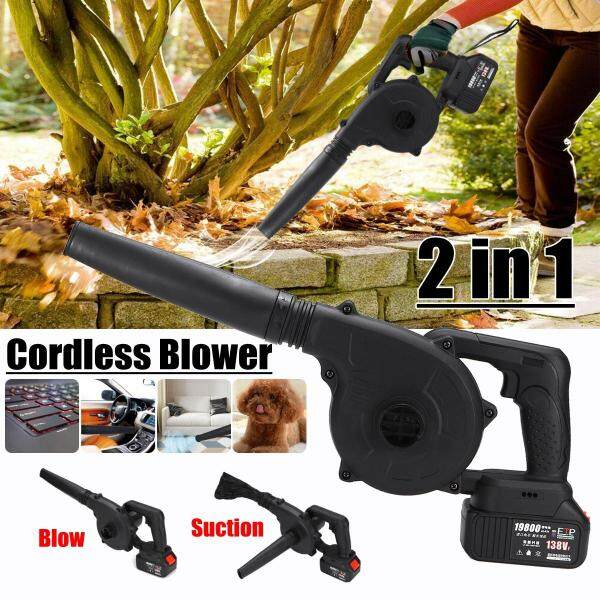 2 in 1 128VF 19800mAh Electric Handheld Cordless Air Blower Computer Vacuum Dust Cleaner Leaf House Cleaning Blow