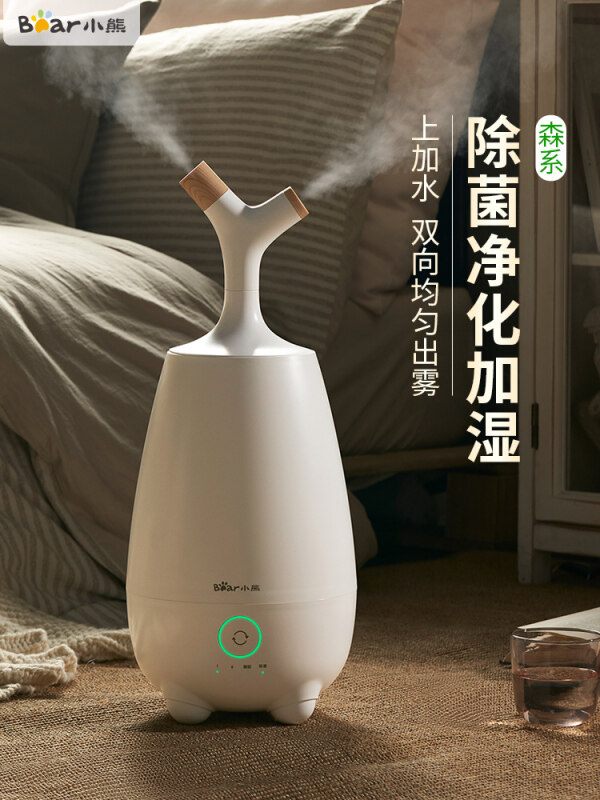 Bear Air Humidifier Add Water Home Mute Bedroom Desktop Pregnant Woman Baby Indoor Sterilization Aromatherapy Machine Singapore