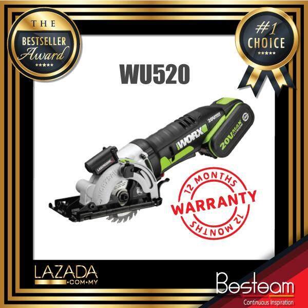WORX® Professional Series WU520 20V MAX Li-ion Compact Circular Saw