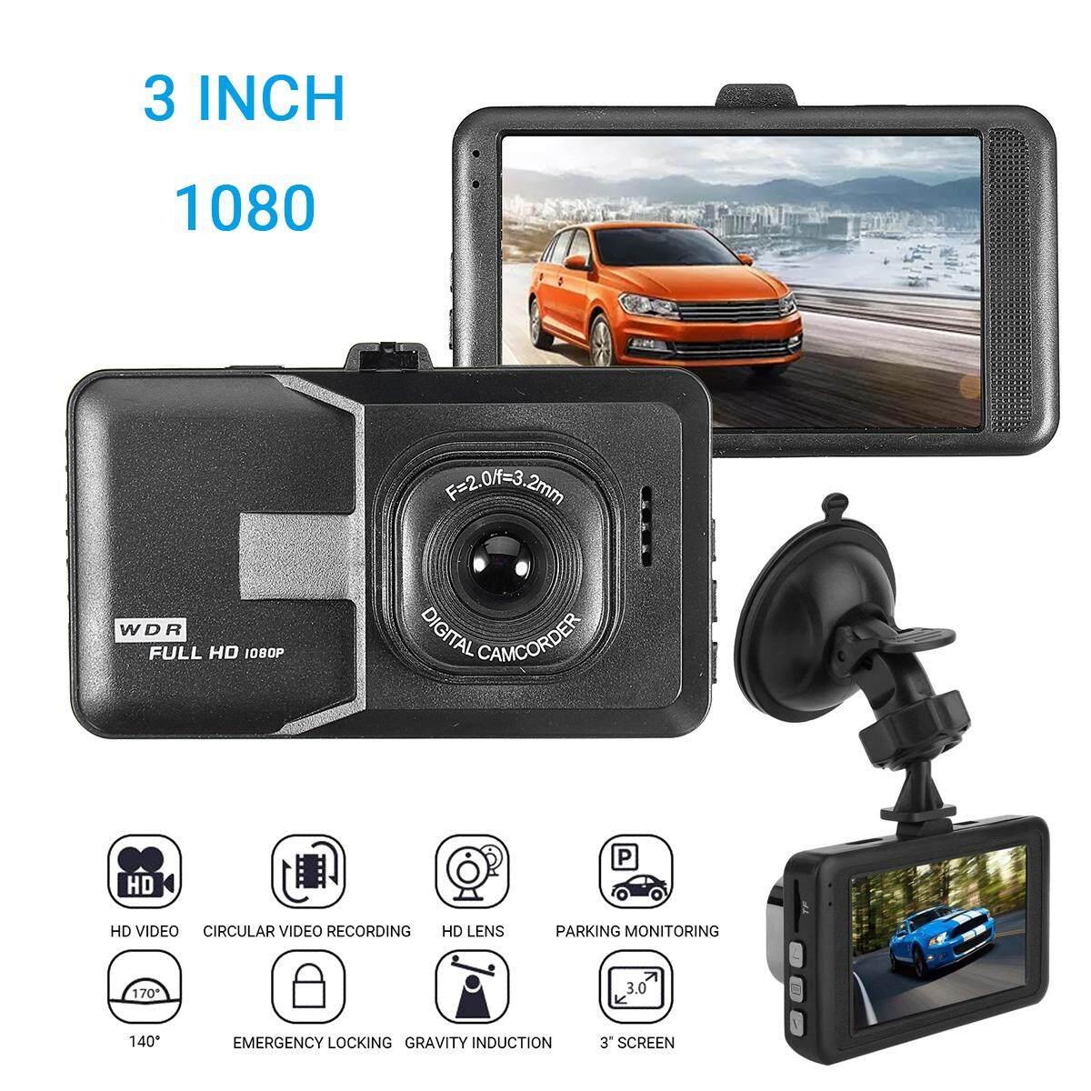 Car Camera G30 Full HD 1080P 3.0 Inch Car Dvr Recorder