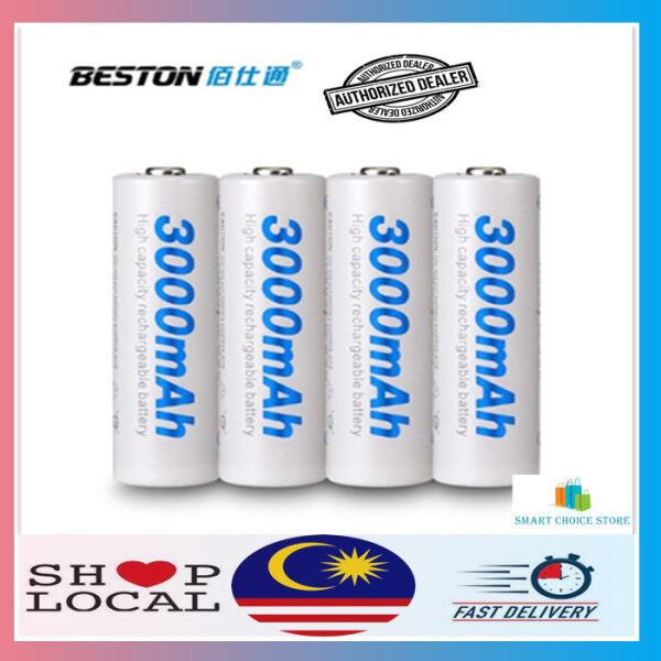 Beston Original AA 3000mAh NiMH High Capacity Rechargeable Battery with 1200 Cycle *4pcs