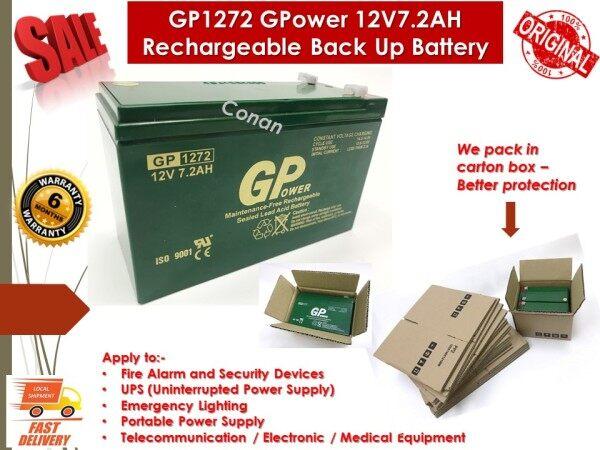 GPower GP1272 12V7.2AH Rechargeable Seal Lead Acid Back Up Battery - UPS / Alarm Backup (12V 7.2AH)