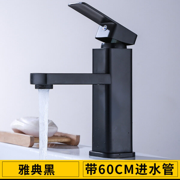 Black Square Single Hole Faucet Bathroom Basin Tap Hot and Cold Water Washbasin Refined Copper Paint Faucet