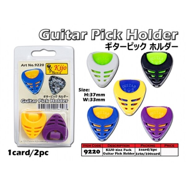 9220 Kapok 2in1 Pack Guitar Pick Holder Pocket Guitar Pick Malaysia