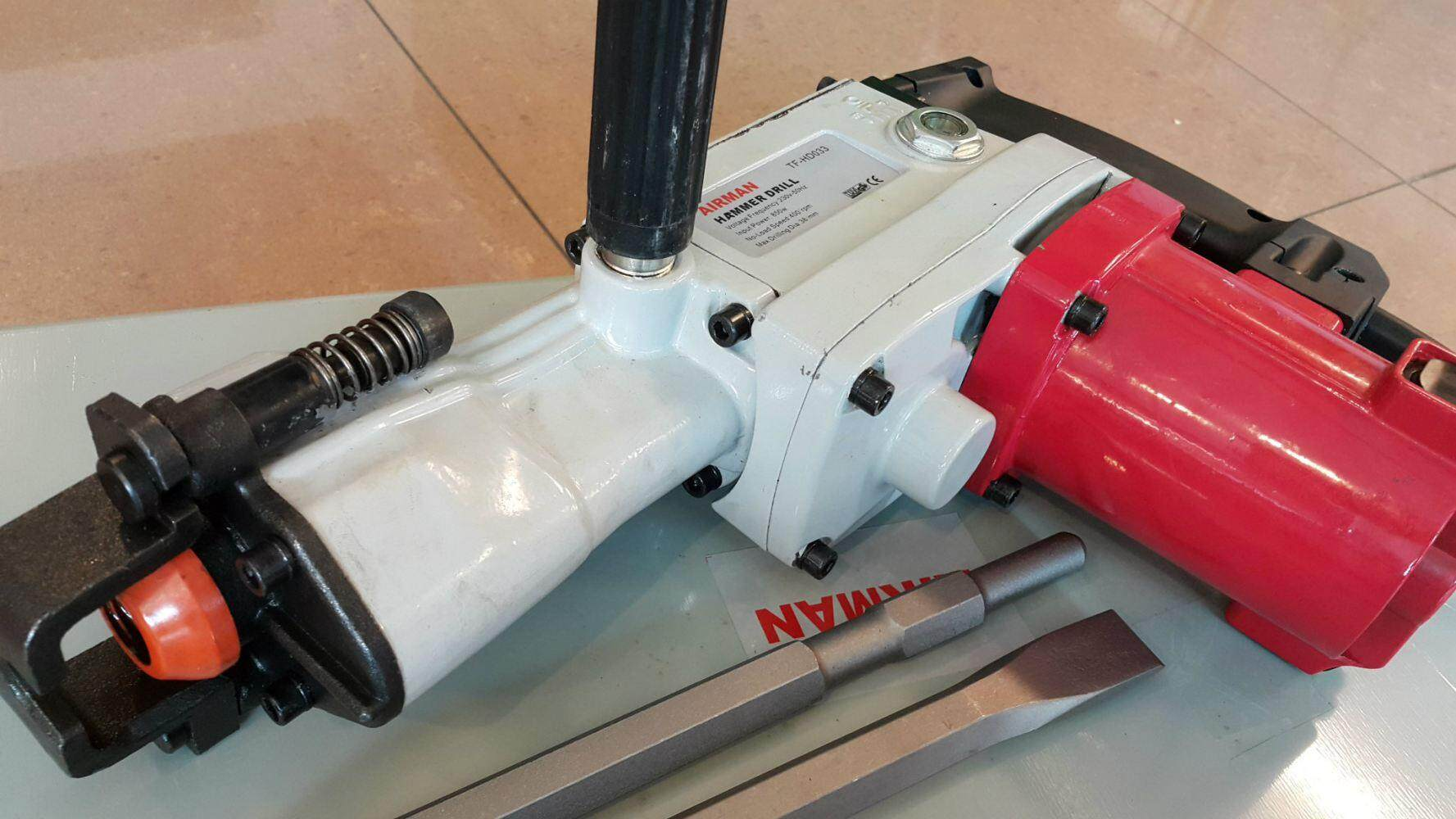 Rotary Hammer 38mm ID223232