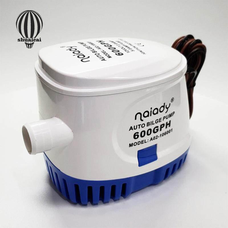 SC 12V/24V Electric DC Water Pump Fully Auto Bilge Pump 1100GPH