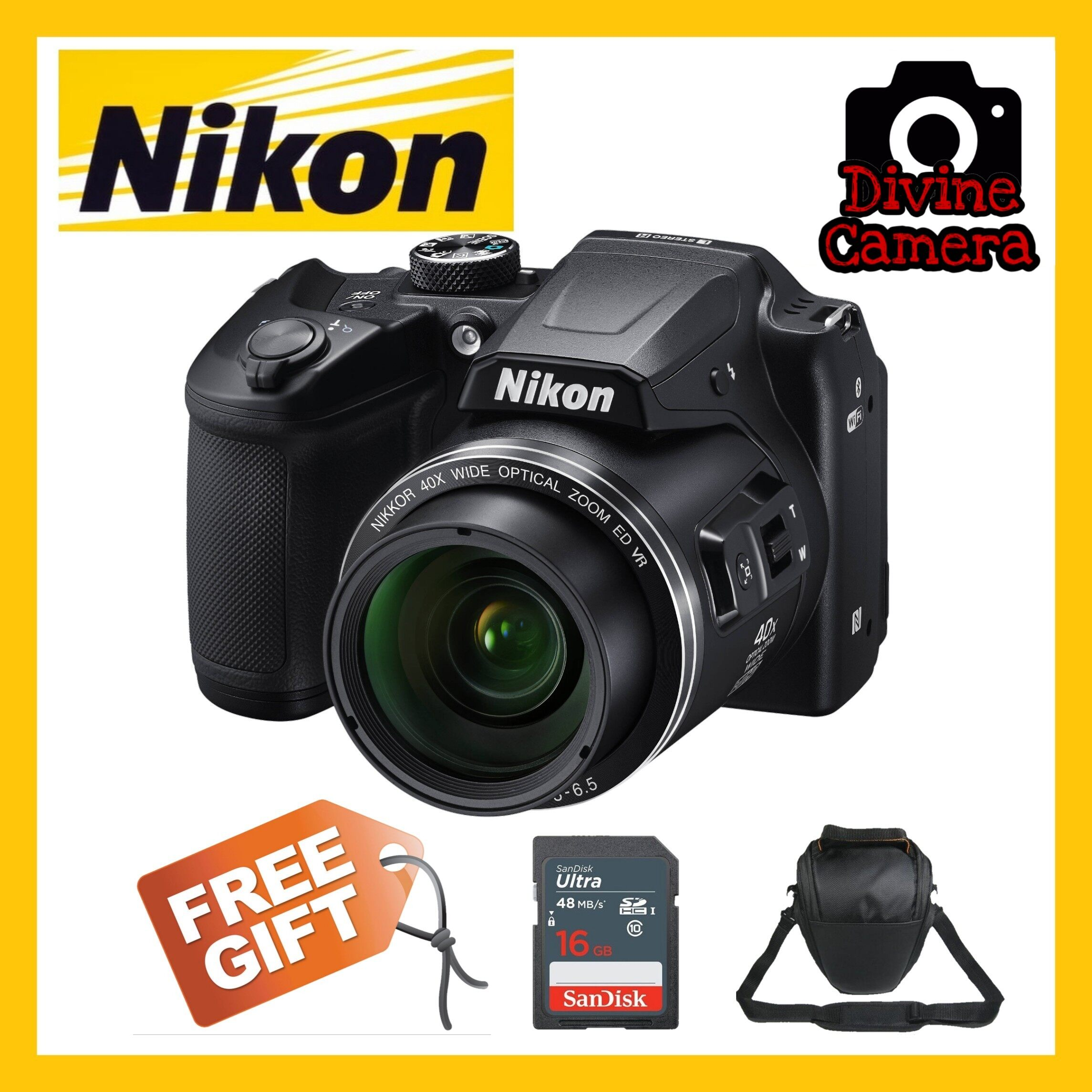 NIKON COOLPIX B500 16MP,SLR-like (black)
