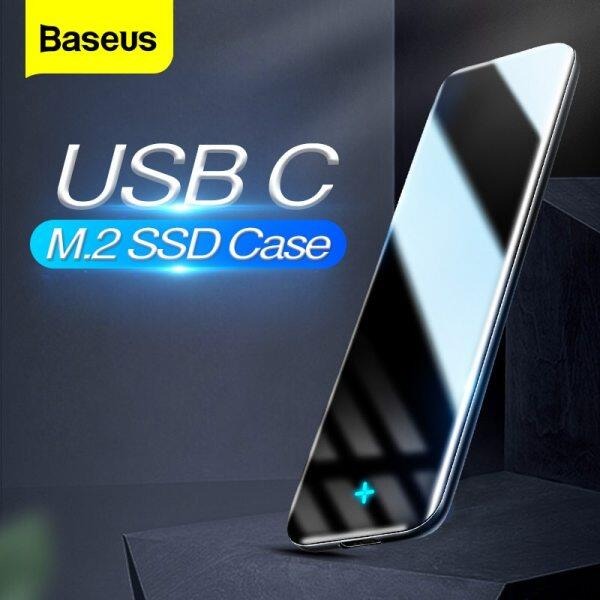 Baseus M2 SSD Case M.2 NVME Solid State Drive Box Adapter USB Type C M/M+ Key 5Gbps SSD Disk External Enclosure Docking Station