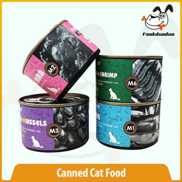Đồ Ăn Vặt Đóng Hộp Cho Mèo Thức Ăn Ướt Hải Sản Cá Thức Ăn Cho Mèo Lớn Mèo Con Bổ Sung Canxi Dinh Dưỡng Mọi Giai Đoạn