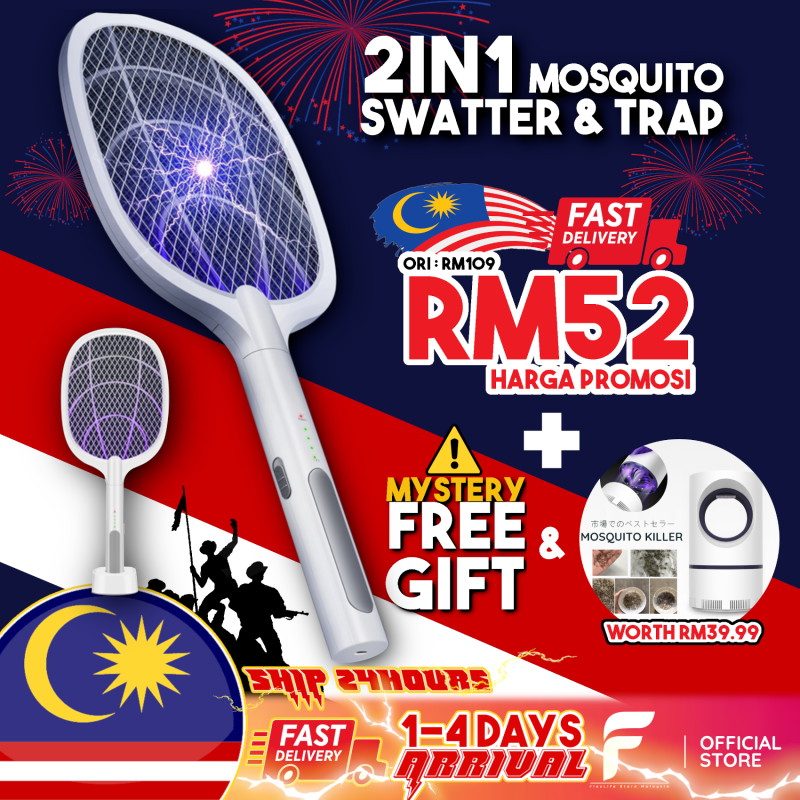 2IN1 USB Rechargeable Automatic Mosquito Killer Electric Mosquito Swatter LED Mosquito Racket Trap Lamp Pest Catcher