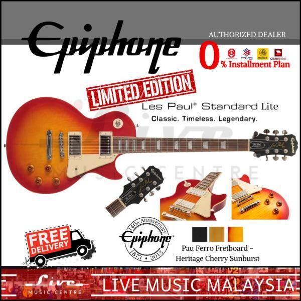 Epiphone Ltd Ed Les Paul Standard Lite Electric Guitar - Pau Ferro Fretboard, Heritage Cherry Sunburst Malaysia