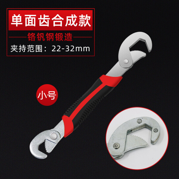 Universal Wrench Tool Adjustable Wrench Pliers German Universal Multi-Functional Bathroom Nipper for Active Size Open-End Wrench