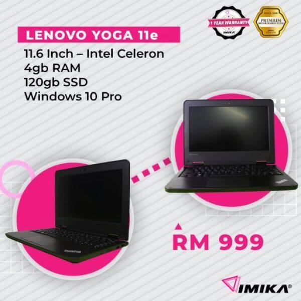 LENOVO 11E Malaysia