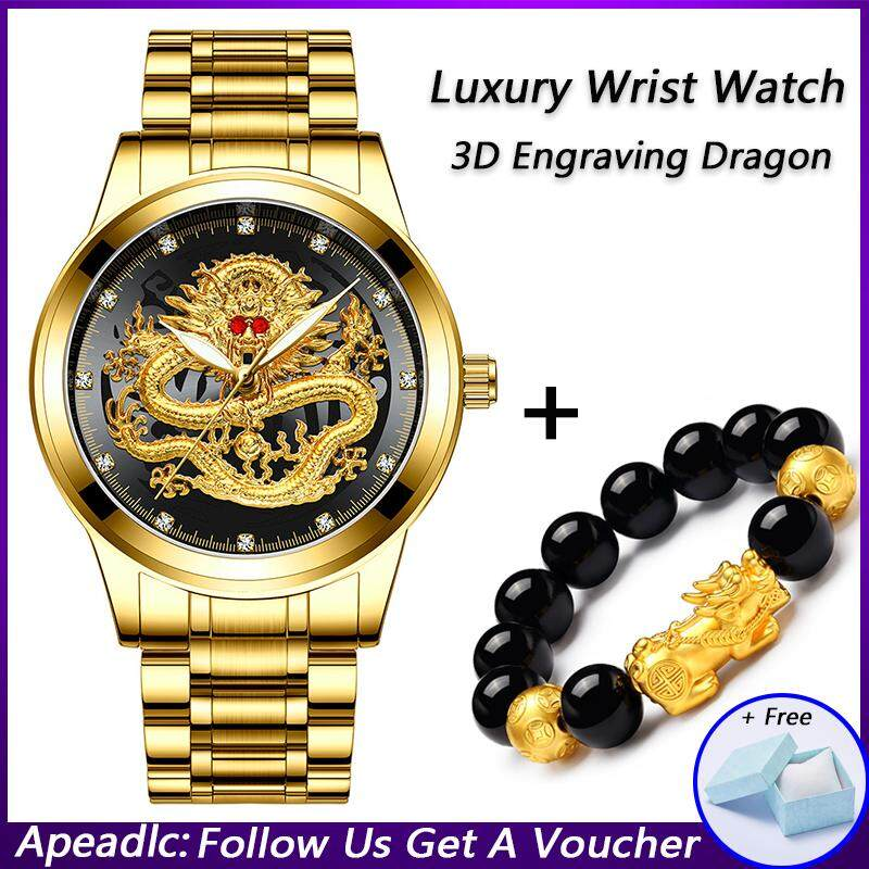 [With Free Bracelet]Apeadlc Hot Sale Luxury Men Gold Wrist Watches 3D Engraving Dragon Watches For Men Waterproof Luminous Full Steel Quartz Dragon Male Watch Clock Gift Malaysia