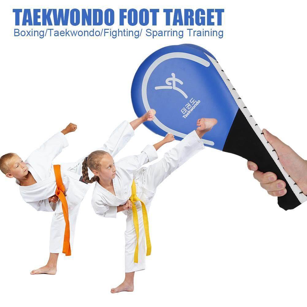 [[Sikiwind] PU Taekwondo Sparring Bật Lại Xốp Đá Mục Tiêu Xanh Dương Miếng Lót Frosted Tay Cầm