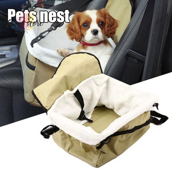 [La Vis] Con Chó Booster Seat Con Chó Ghế Ngồi Xe Hơi Ghế Cho Chó Nhỏ Mèo Thú Cưng Xe Hơi Hộp Thú Cưng Mềm An Toàn