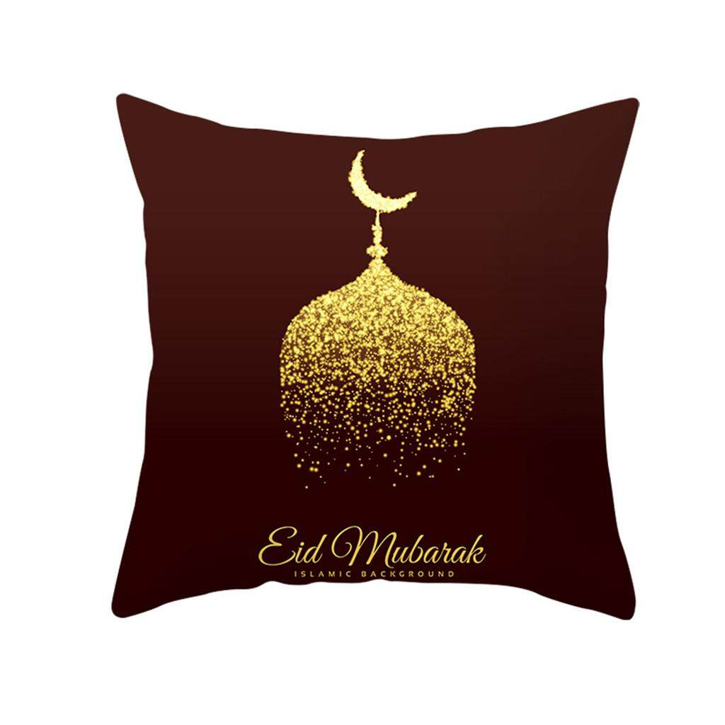 Hotilystore Muslim Ramadan Pattern Polyester Cushion Cover Pillow Case Home Decor