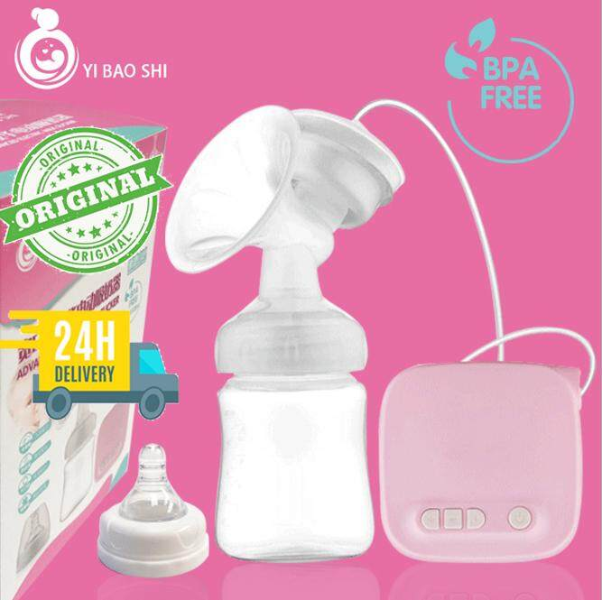Breast Pump Feeding Bottle Electric Usb Milk Pumps Kit Susu Ready Stock My-02 By Daqueen.