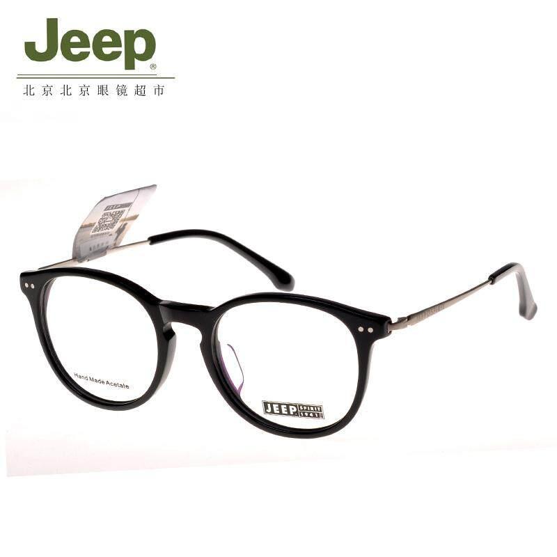 Jeep JEEP bingkai bundar bingkai hitam bingkai kacamata wanita Retro rabun  dekat Bingkai Kacamata papan asetat b90bb59a8b
