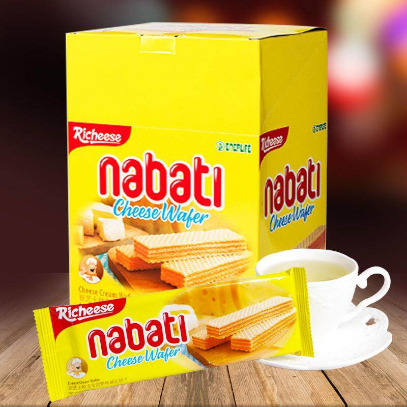 Richeese 460g Cheese Wafers Cookie By Taobao Collection.