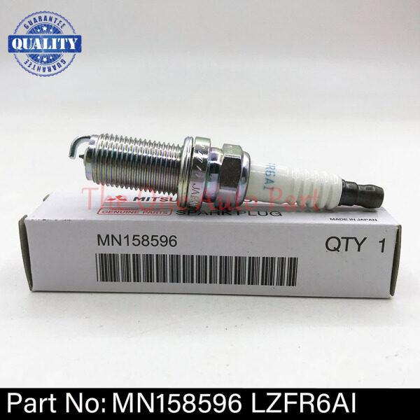 Chính Hãng MITSUBISHI Spark Plug MIRAGE , ATTRAGE, Toa Xe Không Gian (Bugi Mirage) Sản Xuất Tại Nhật Bản Số MN158596 (IZFR6AI) 1 Đầu.