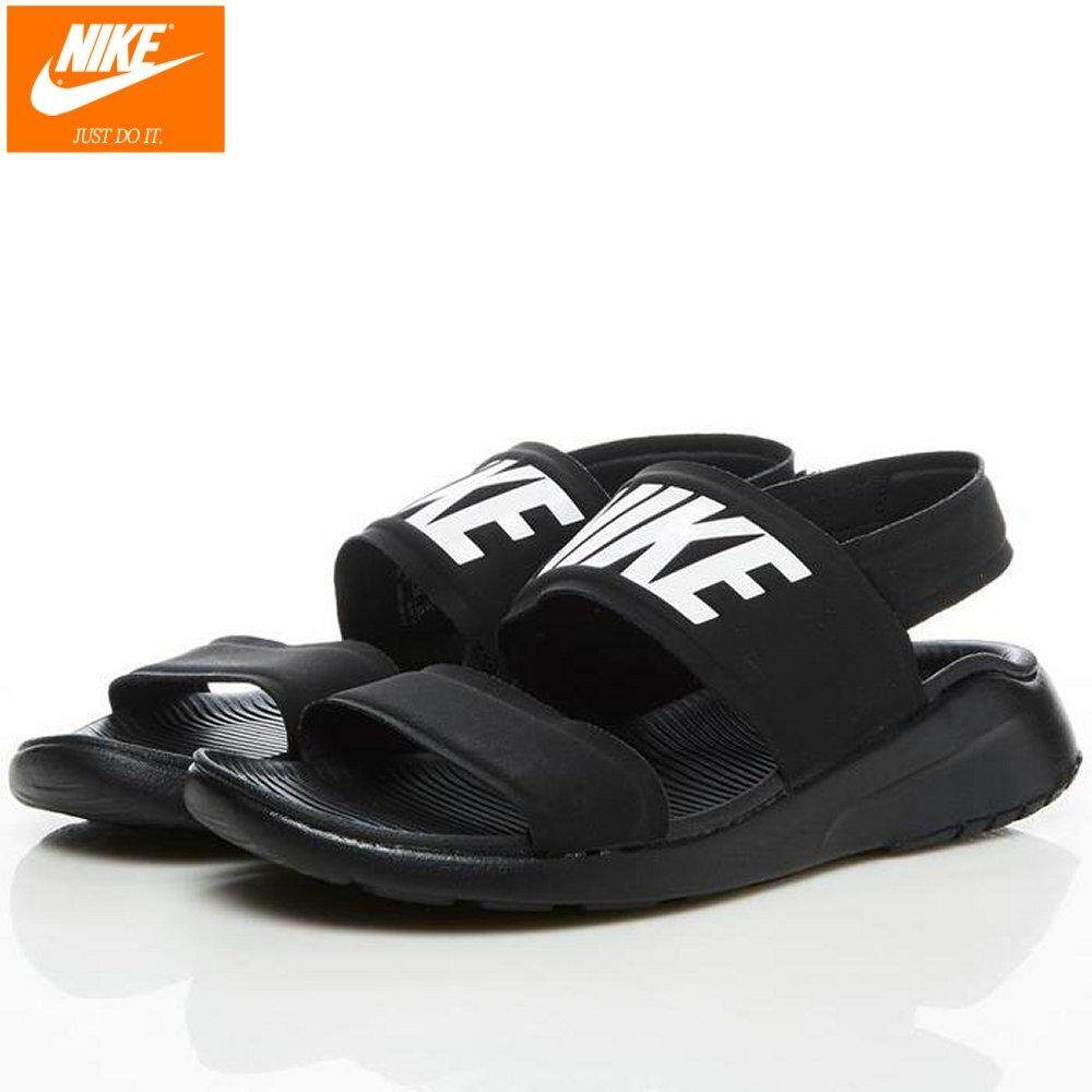 08d94b8cc5 Nike Philippines -Nike Womens Athletic Shoes for sale - prices ...