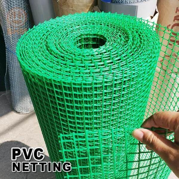 15MM GREEN MEGA NET PVC NETTING