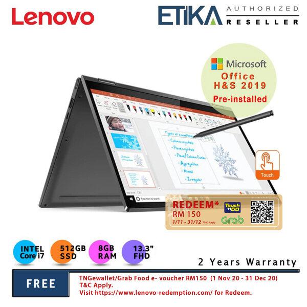 Lenovo Yoga C640-13IML 81UE002GMJ 13.3 FHD Touch Laptop (Intel i7-10510U/ 8GB/ 512GB SSD/ MX230 2GD5/ W10+H&S) Malaysia