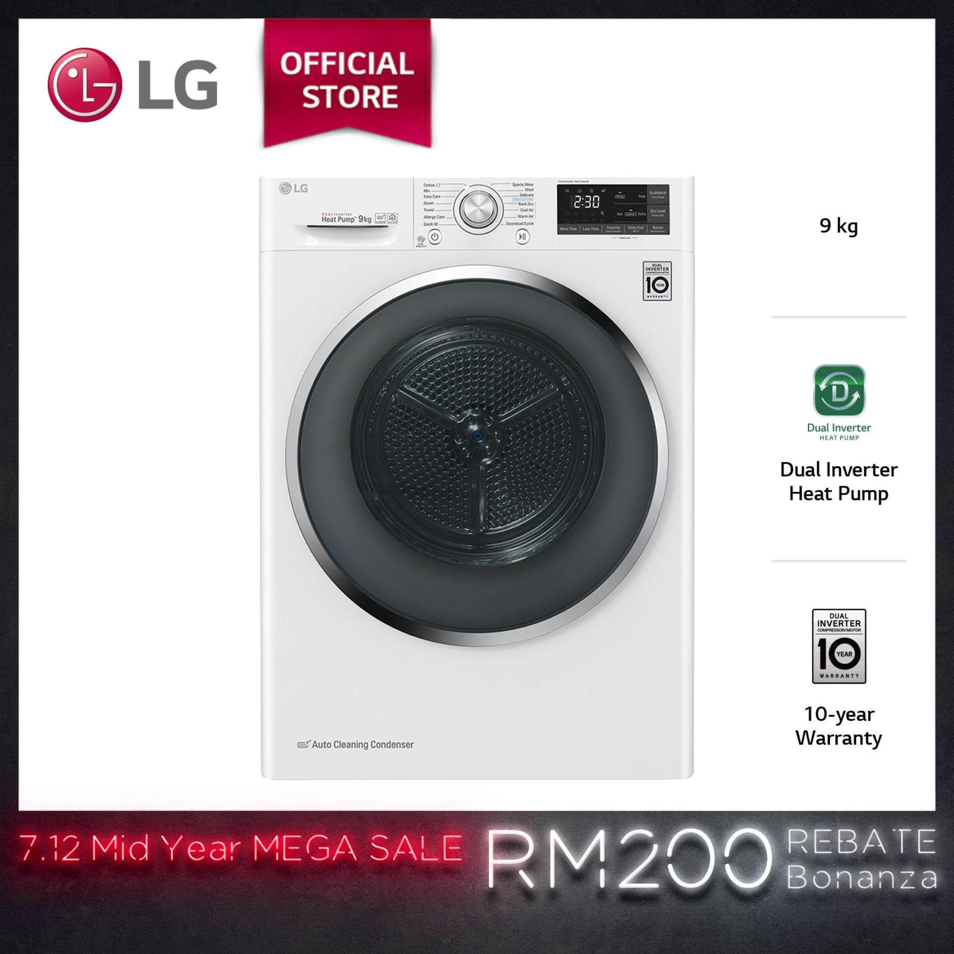 LG,MOVE Pengering Pakaian price in Malaysia - Best LG,MOVE Pengering