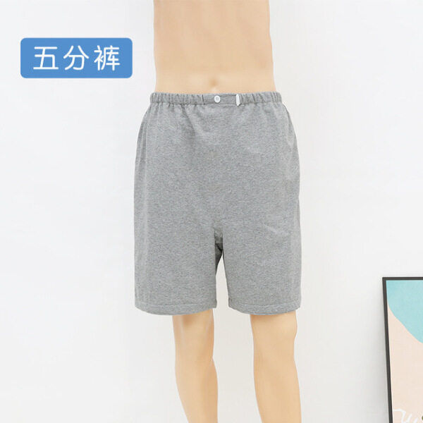 Adult diapers can be washed, diaper shorts, incontinence care pants, bed-wetting, impermeable long-length pants for the elderly
