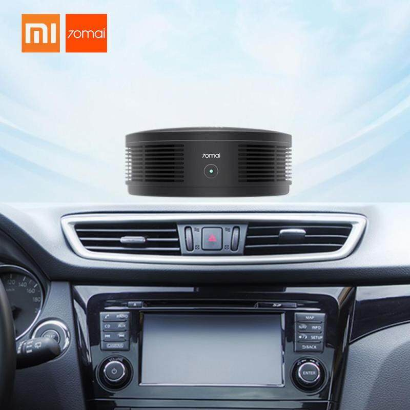 Xiaomi 70MAI Car Air Purifier Pro PM2.5 Filter Sterilizer 52m3/h CADR Oxygen Bar Freshener Vehicle Air Cleaner Mute Purifier Singapore