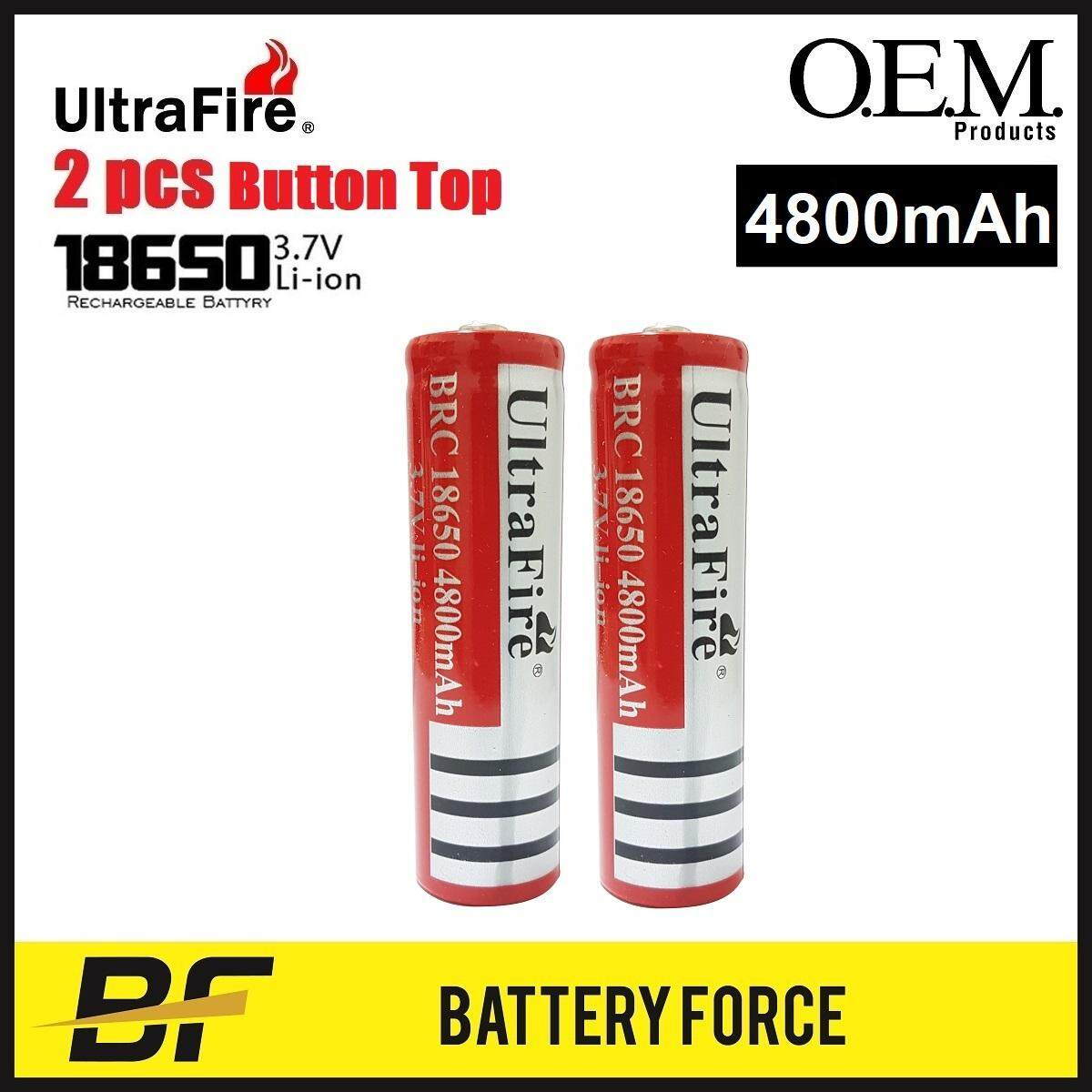 3.7v 18650 Ultrafire 4800mah Button Top Rechargeable Lithium Ion Battery Brc By Battery-Force.