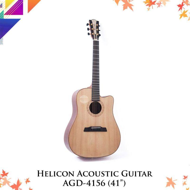 HELICON Acoustic Guitar AGD-4156 (41″) Malaysia