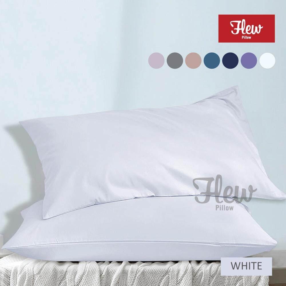 Flew Eco Pillowcase Plain Colors Envelope Pillowcase 20x30 (1 Piece) By Flew Official.
