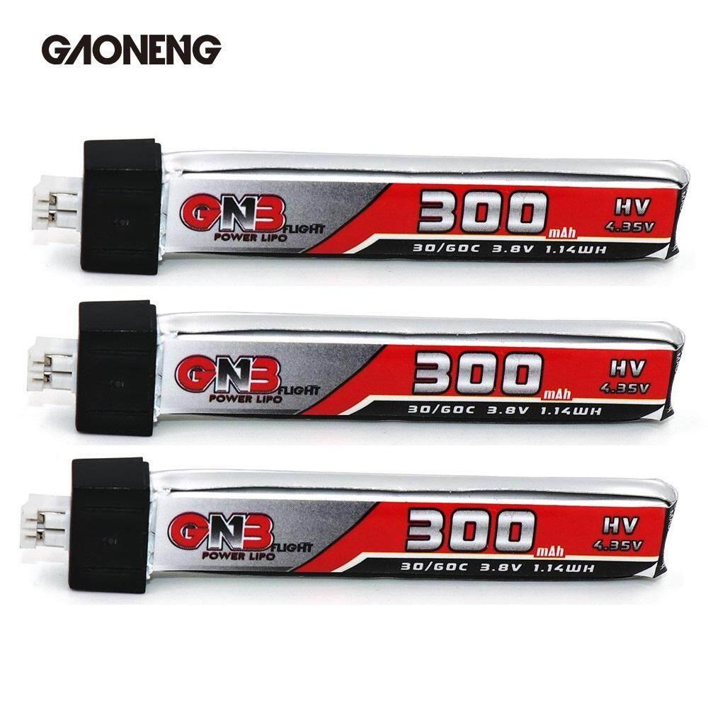Gaoneng GNB 1S 300mAh 30C 4.35V HV Lipo Battery (3pcs)