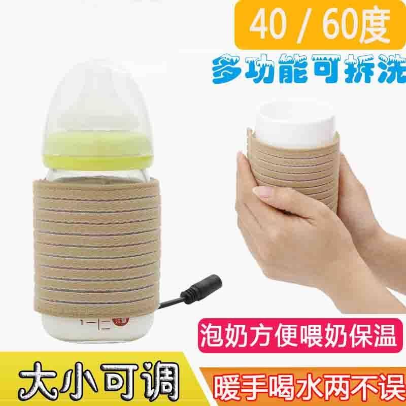 Bảng giá USB Nhiệt Tấm Ấm Hơn Sưởi Ấm Cốc Ấm Hơn Sữa Ấm Hơn Bé Bọt Sữa Bột Ra Cách Nhiệt Coaster Phong Vũ