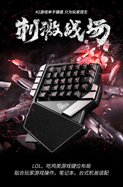 Nicetech AULA One-Handed Gaming Keyboard Backlight Color 27keys Anti-Ghosting Portable Mini Gaming Keypad Controller For Laptop Computer Singapore