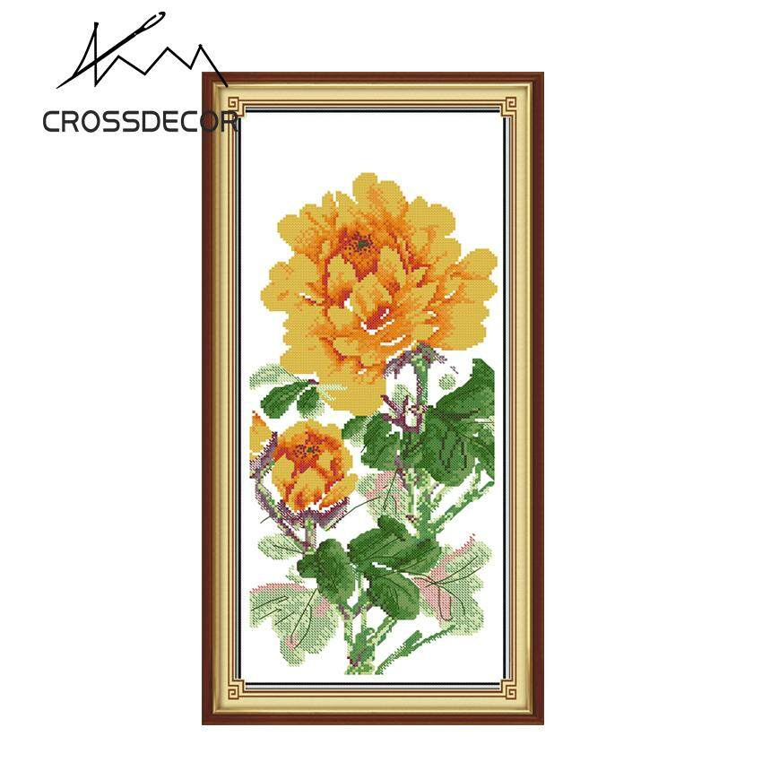 Stamped Cross Stitch Set Needlework DMC Embroidery Kit DIY Handmade 11CT Flower Pattern  Poetic (Yellow) Living Room Home Décor Picture