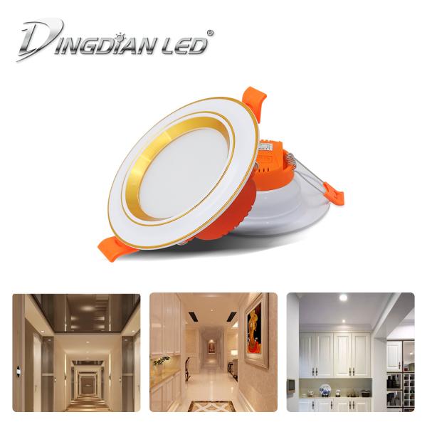 Bảng giá DingDian LED 5W LED âm trần 3 màu Đèn chiếu sáng âm trần