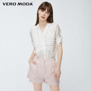 Vero Moda Quần Short Nữ Cạp Lỡ Có Nút Che Giấu Bằng Vải Lanh, 319215507 thumbnail