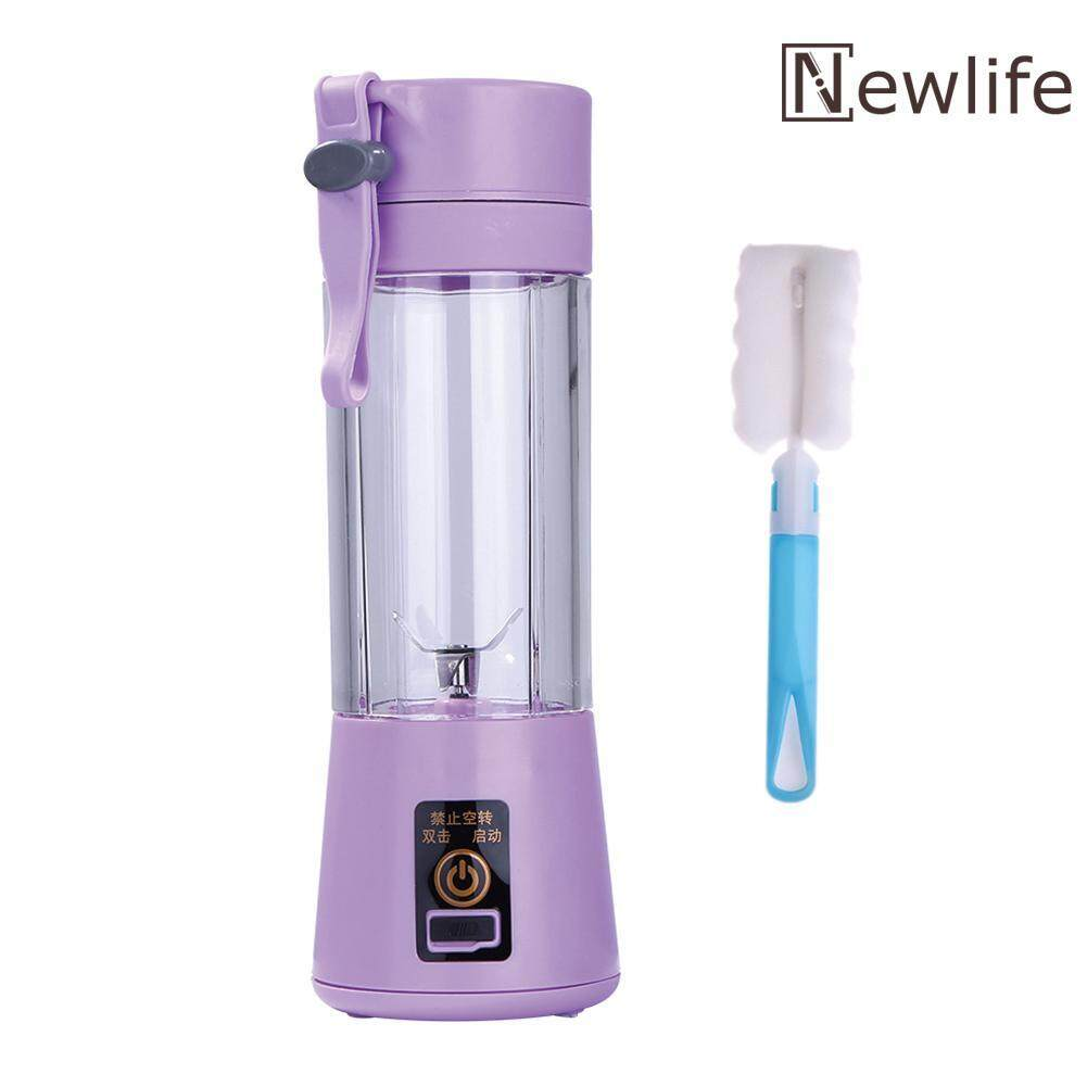 Newlifestyle 380ml Portable Juicer Cup USB Rechargeable Blender Mixer Juice Machine